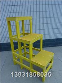 绝缘高低凳 JYD-GD-1.2米
