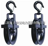 滑轮 铝滑轮 滑轮