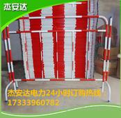 組合式電力安全防護圍欄