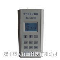CJ-HLC200空气粒子计数器