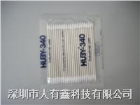 BB-012棉签 BB-012