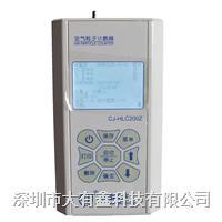 CJ-HLC200Z空气粒子计数器 CJ-HLC200Z