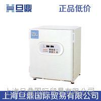 松下MCO-5AC/15AC(气套式) 特惠价二氧化碳培养箱 MCO-5AC