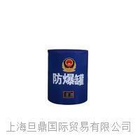 国产桶型防爆罐FBG-G1.5-TH101防爆罐用途_工作原理