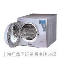 进口高压高温灭菌锅GD17 GRANT格兰特压力灭菌器报价 GD17