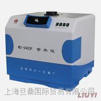 北京六一WD-9403A型可见紫外仪报价 WD-9403A