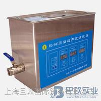 北京六一WD-9415A/B/C/D/E/F超声波清洗器报价 WD-9415A/B/C/D/E/F