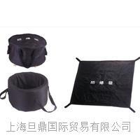 热售国产防爆毯 FBT-160防爆毯品牌  防爆毯出厂价