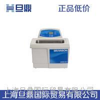 必能信CPX2800H-C超声波清洗机,超声波清洗机厂家,特价超声波清洗机 CPX2800H-C
