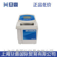 必能信CPX1800H-C超声波清洗机,超声波清洗机原理,特价超声波清洗机