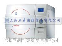 真空灭菌器 Elara 11B级高温蒸汽灭菌器品牌、型号