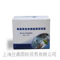 国产检测试剂盒  Elisa试剂盒说明书 莱克多巴胺品牌报价