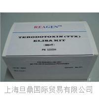 呋喃唑酮Elisa试剂盒  检测试剂盒产品品牌 Elisa试剂盒出厂价