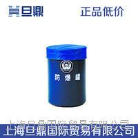 JT401防爆罐,热销防爆罐报价,防爆罐生产厂家