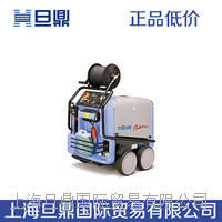 Therm 875-1德国大力神高压清洗机,工业高压清洗机,高压清洗机使用说明
