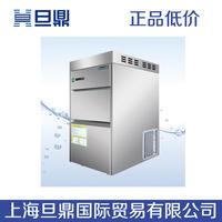 IMS-40雪花制冰机_ims系列全自动雪花制冰机 制冰机上海报价 IMS-40