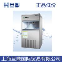 IMS-100雪花制冰机丨全自动雪花制冰机丨制冰机工作原理 IMS-100