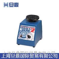 美国SI漩涡混合器 vortex-genie 2涡旋混匀仪哪个品牌好