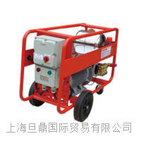 厂家直销EB3521工业高压清洗机 防爆高压清洗器应用领域