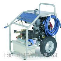 德国特力能Dynajet 350mg高压清洗机 建筑工业用高压清洗机特价