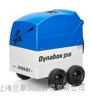 上海旦鼎供应特力能Dynabox 350高压清洗机加热器参数规格 Dynabox 350
