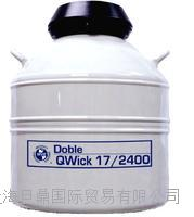 Doble QWickTM样品转移罐 美国MVE生物液氮罐品牌 型号 报价