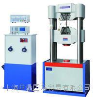 上海WA数显式液压万能试验机 液压式万能试验机型号