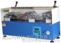 南京EN鞋底外底耐折试验机 XK-3030