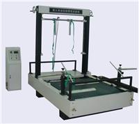 CNS手推婴儿车动态耐用性试验机 XK-1070-A