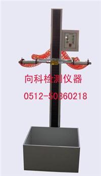 電池跌落測試儀價格 XK-1033