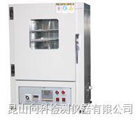 電池熱沖擊試驗箱 XK-1037