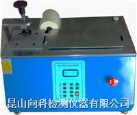 上海成鞋刚性试验机 XK-3061