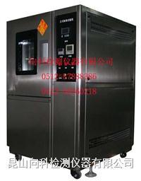 昆山厂家销售立式低温弯折试验机  XK-3010
