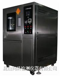 成品鞋低温曲折试验机 XK-3010-D