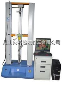 電腦式雙柱拉(壓)力試驗機 XK-8010