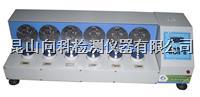 中底纖維板耐曲折試驗機生產廠家 XK-3034