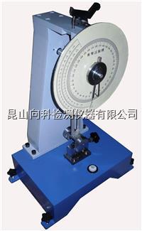 摆锤冲击检测仪 XK-9017