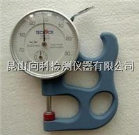 TECLOCK SM-112厚度測量儀 SM-112