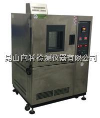 12组皮革低温屈挠试验机又名皮革低温耐折试验机 XK-3010