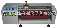 DIN磨耗試驗機 符合GB/T9867 XK-3018