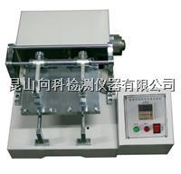 电线印刷体坚牢度试验机 XK-6057