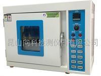 烘箱型胶带保持力试验机 XK-2062