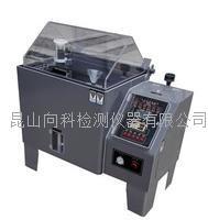 江苏耐腐蚀试验箱 XK-8066-D