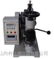 蘇州紙板爆破強度試驗機,上海紙板耐破強度試驗機,廠家直銷 XK-5002-P