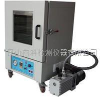 電池高空低壓模擬試驗箱 XK-1036