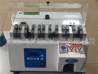专业定制鞋面皮疲劳试验机 XK-3059