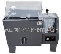 向科儀器XK-8066-D電子式鹽水噴霧試驗機 XK-8066-D