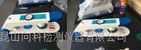 向科热销便携式皮革柔软度仪 XK-3050