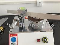 TSL5100G-4.2人造板耐划痕试验机 XK-9041