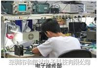 SMT机器板卡驱动箱精确维修